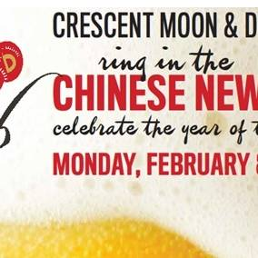 Chinese New Year with Deschutes
